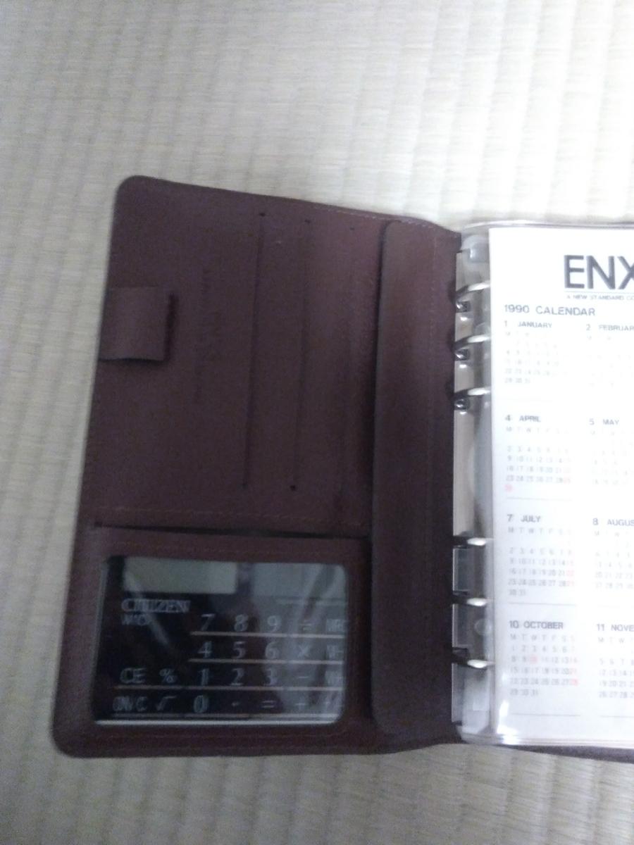 システム手帳 電卓付_画像3