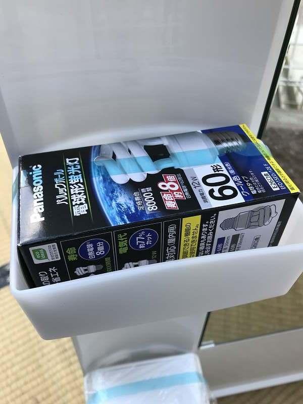 【新品・未使用】LIXIL(リクシル) 手洗台・洗面化粧台・ミラーキャビネット(幅60cm)☆「MFTX-601XF」☆直接引き取り可_画像9