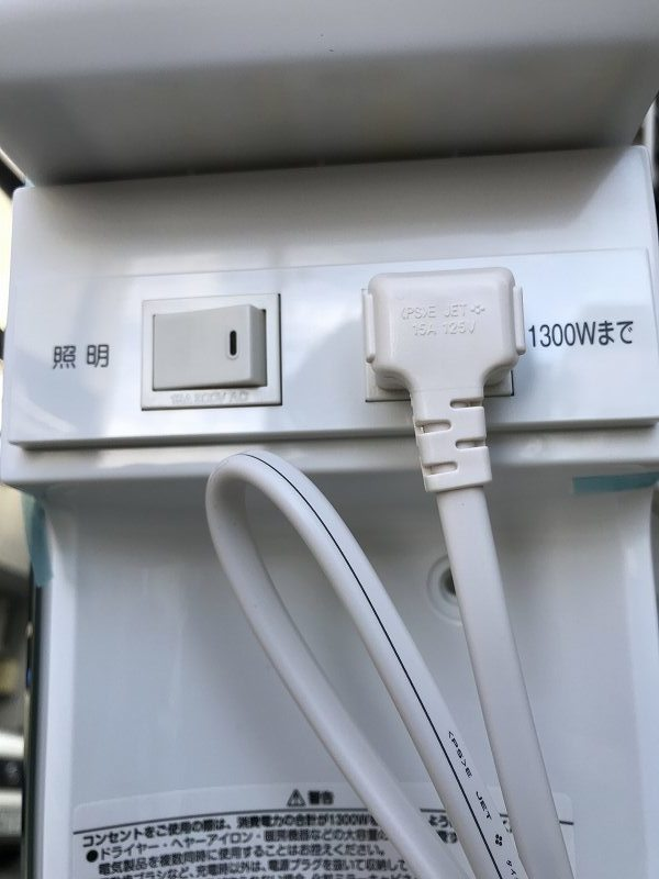 【新品・未使用】LIXIL(リクシル) 手洗台・洗面化粧台・ミラーキャビネット(幅60cm)☆「MFTX-601XF」☆直接引き取り可_画像2