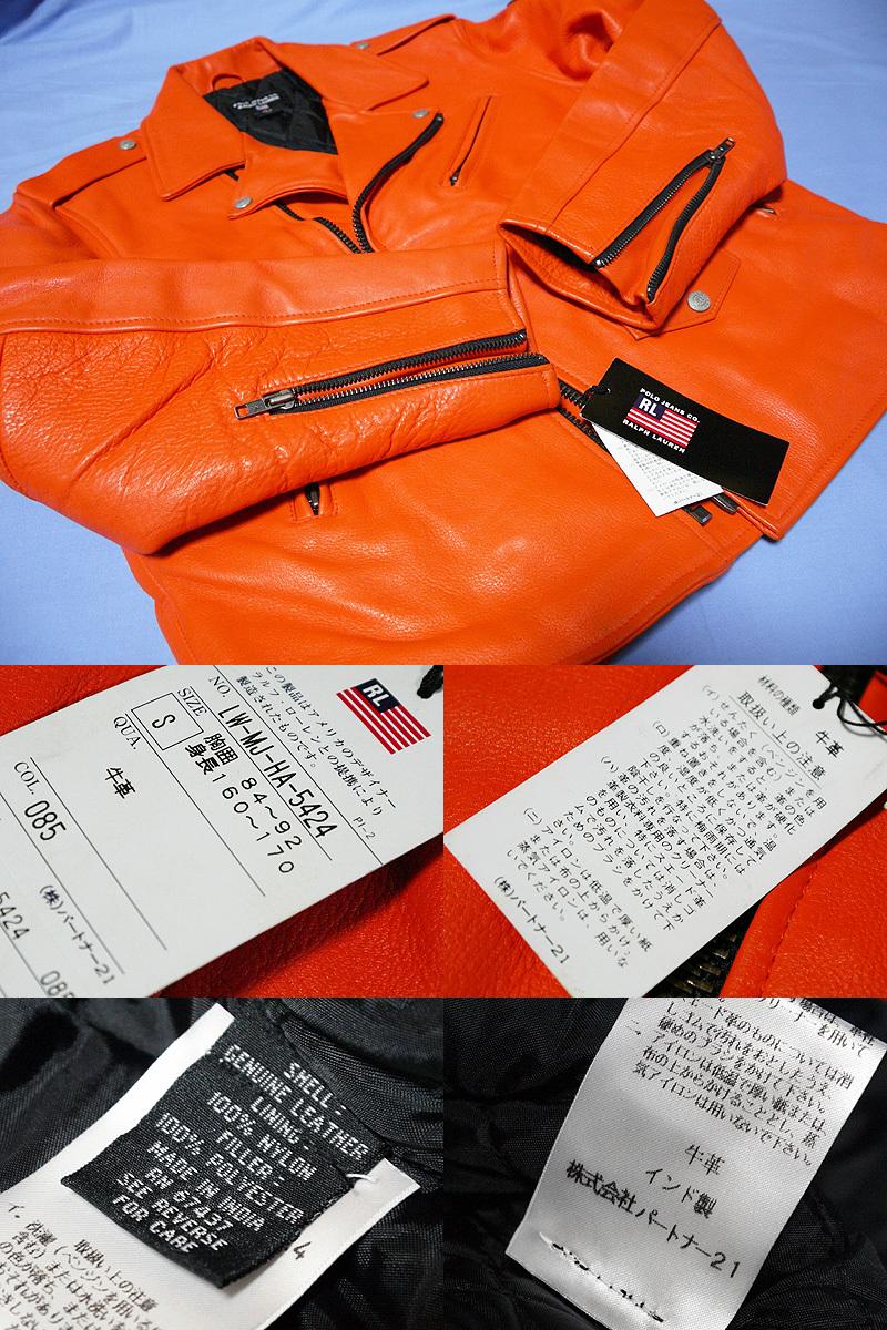 【送料無料】RALPH LAUREN ラルフローレン 本革ライダースジャケット オレンジ S(実質M~Lサイズ) 新品