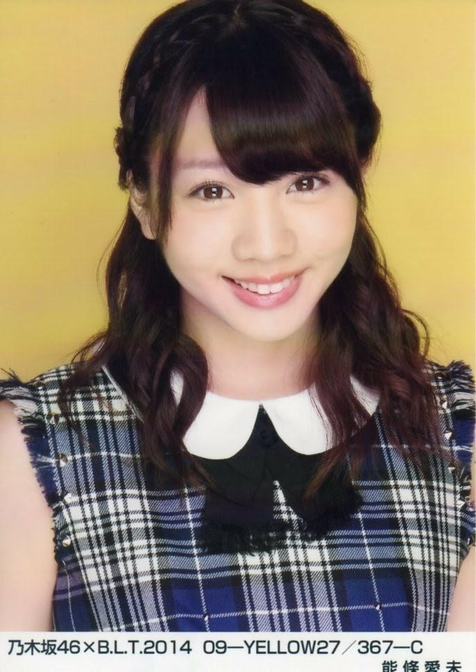 乃木坂46 能條愛未 生写真 乃木坂×B.L.T. 2014 09 YELLOW C