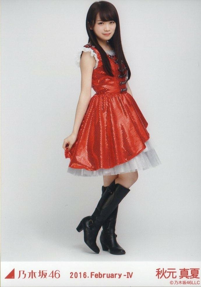 乃木坂46 秋元真夏 生写真 クリスマスライブ衣装3 セミコンプ 2016 February-IV