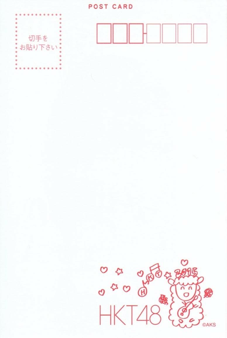 HKT48 冨吉明日香 ポストカード 巫女衣装 (生写真ではありません)