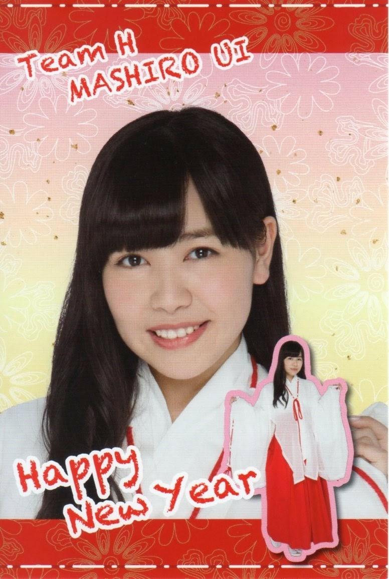 HKT48 宇井真白 ポストカード 巫女衣装 (生写真ではありません)