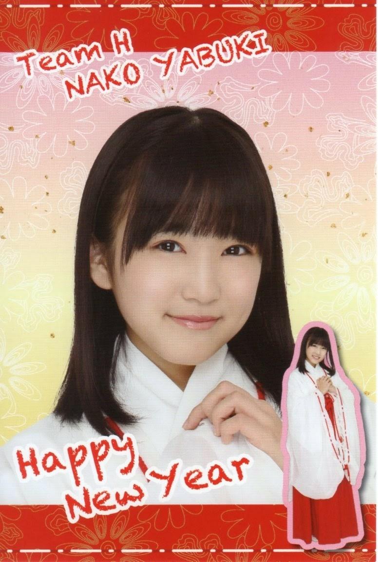 HKT48 矢吹奈子 ポストカード 巫女衣装 (生写真ではありません)