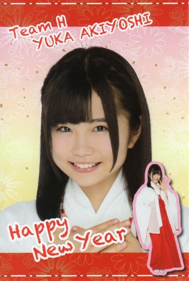 HKT48 秋吉優花 ポストカード 巫女衣装 (生写真ではありません)