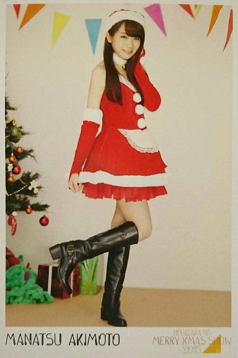 乃木坂46 秋元真夏 生写真風ポストカード サンタ衣装 クリスマスライブ 2015