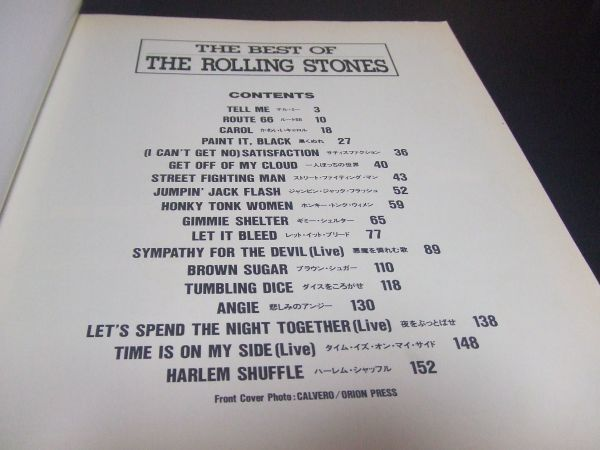 † ROLLING STONES BEST OF ローリング・ストーンズ ベスト バンドスコア 楽譜 †_画像2