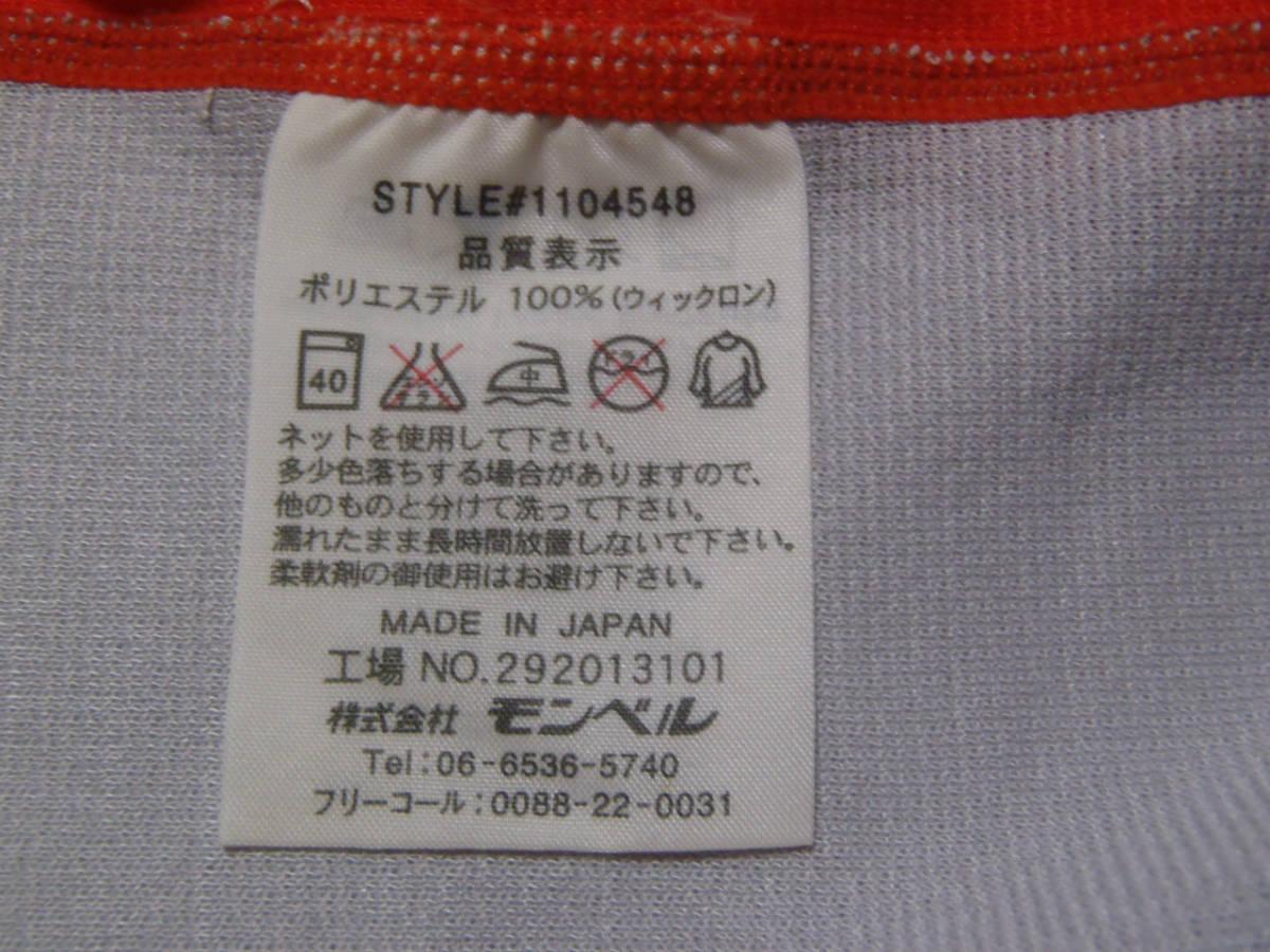 USED モンベル mont-bel スリーブレス シャツ サイズM_画像6