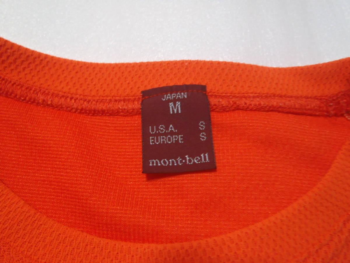 USED モンベル mont-bel スリーブレス シャツ サイズM_画像5