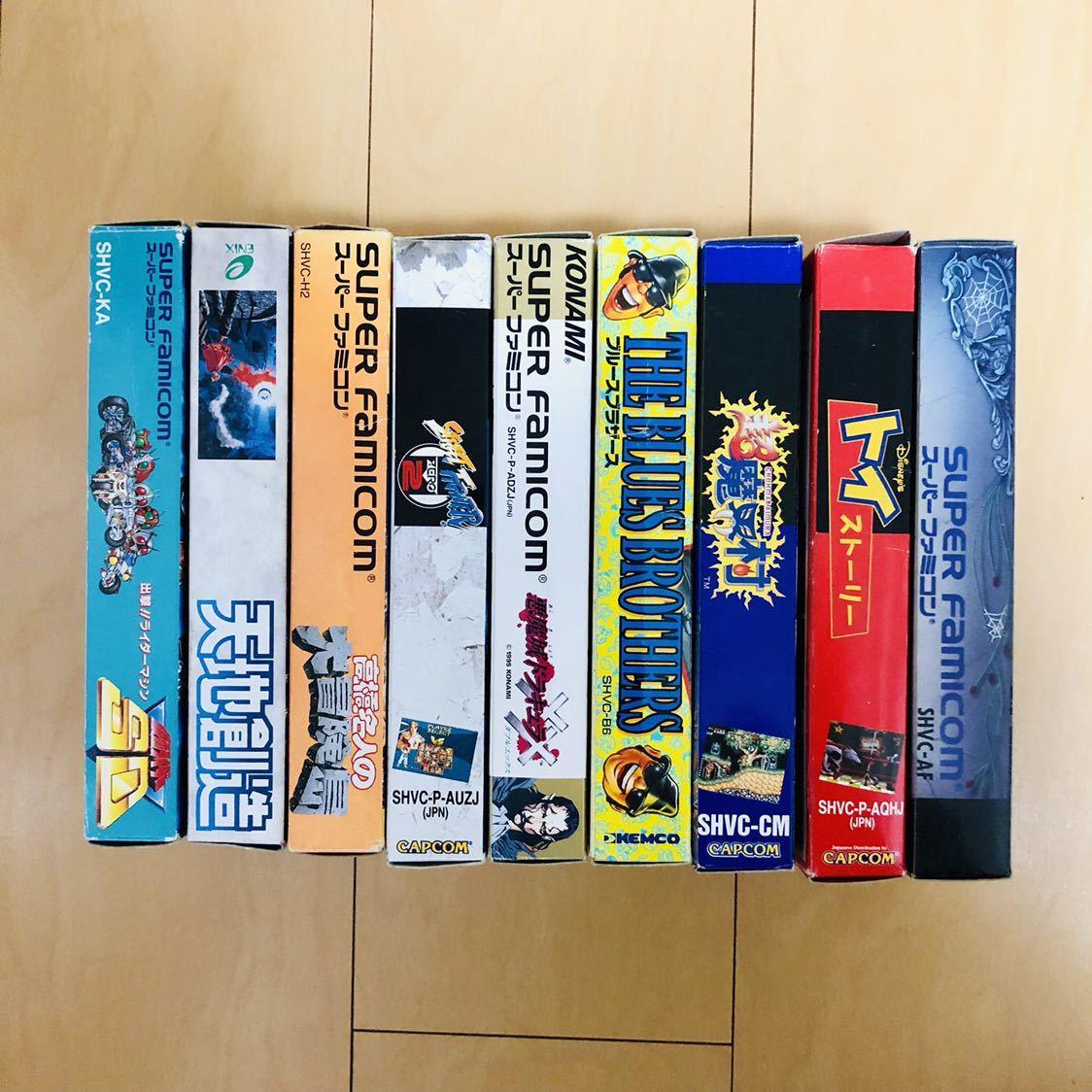 SFC スーパーファミコン レア/人気商品 9本セット 箱説付き_画像5