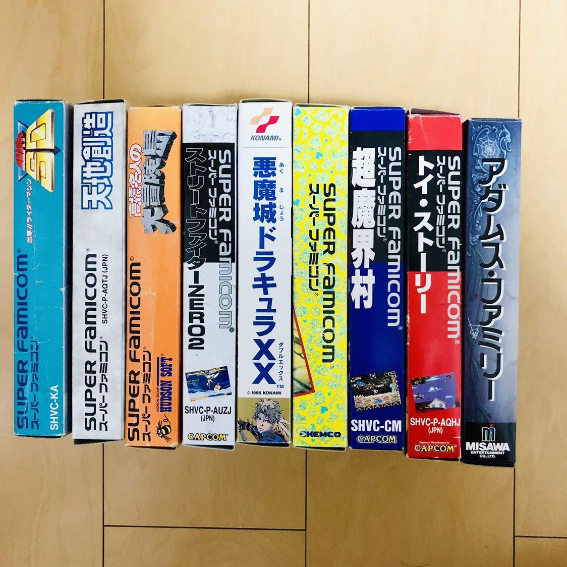 SFC スーパーファミコン レア/人気商品 9本セット 箱説付き_画像4