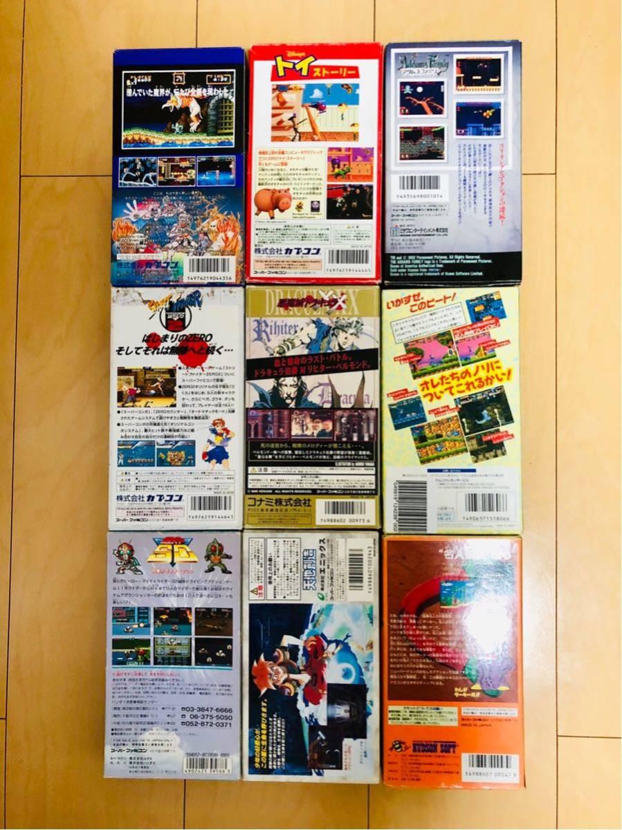 SFC スーパーファミコン レア/人気商品 9本セット 箱説付き_画像2