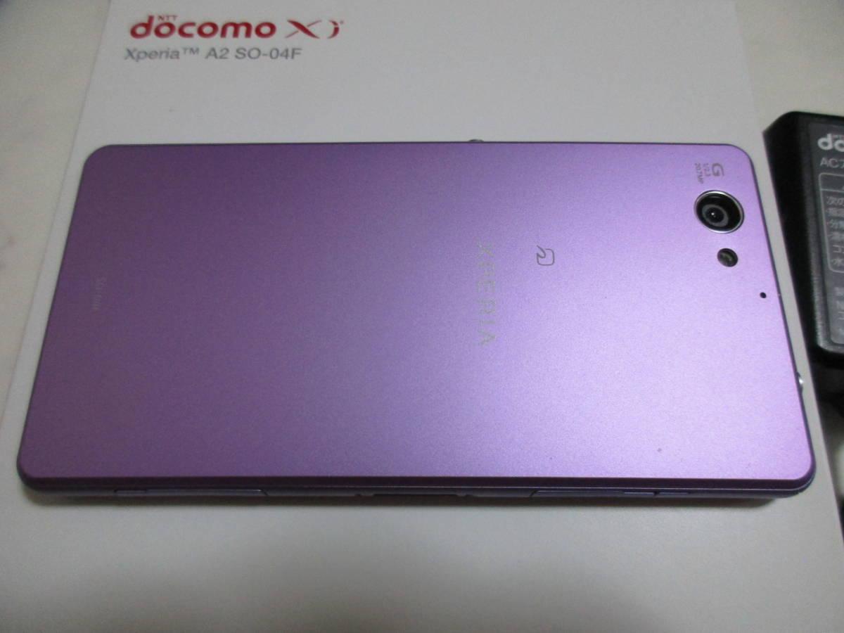 ドコモ docomo Android Mobile Xperia A2 SO-04F ラベンダー スマートフォン 携帯電話 中古美品 付属品多数_画像7