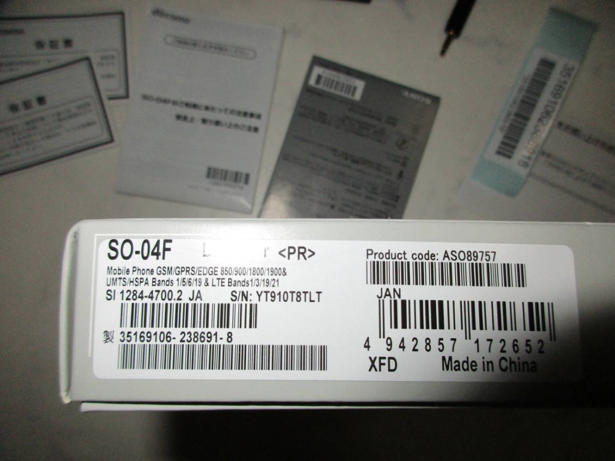 ドコモ docomo Android Mobile Xperia A2 SO-04F ラベンダー スマートフォン 携帯電話 中古美品 付属品多数_画像8