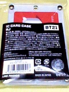 BT21 RJ JIN ジン キム・ソクジン ID CARD CASE IDカードケース パスケース suica PASMO 定期入れ パスモLINE 防弾少年団 BTS 新品_画像2