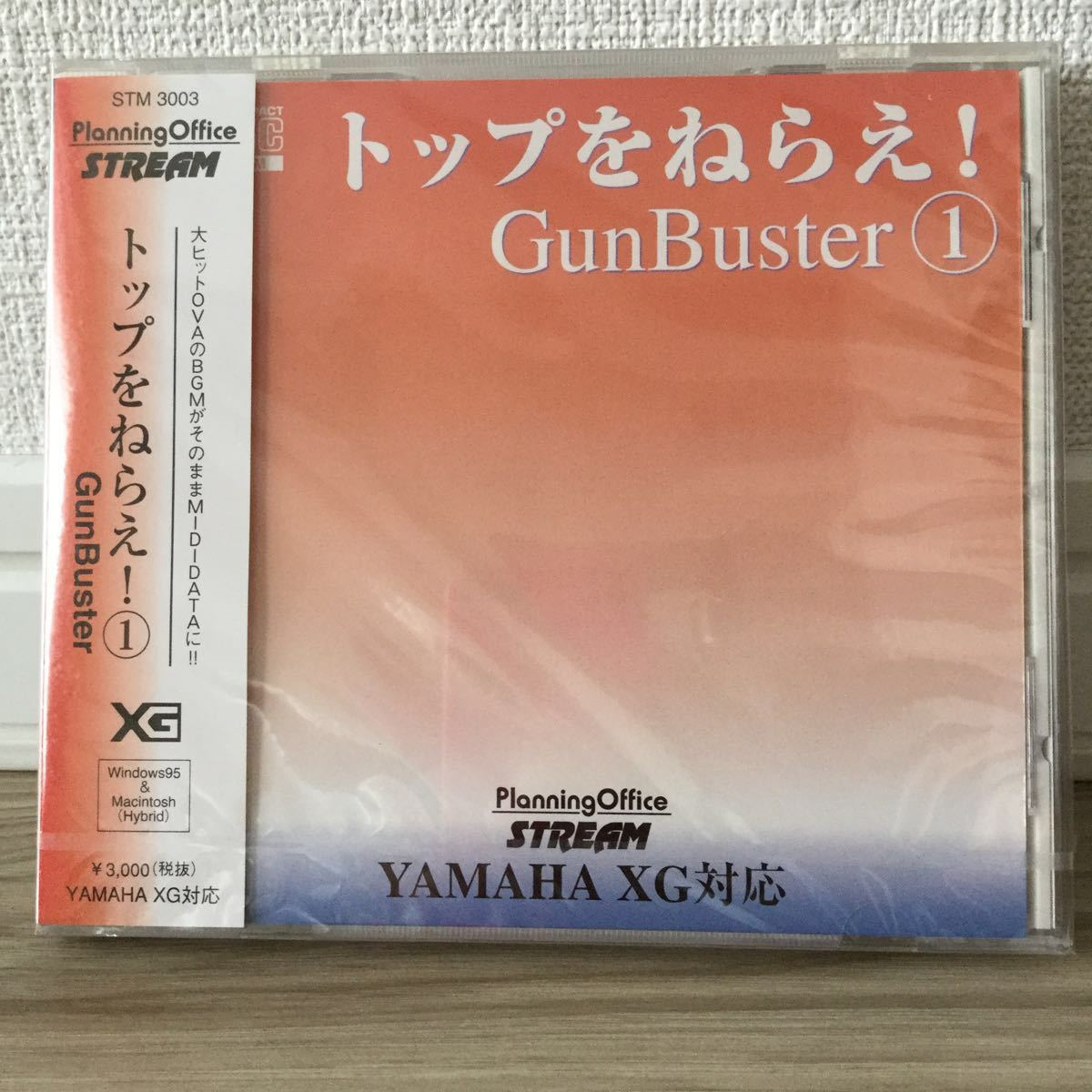 STREAM「トップをねらえ!GunBuster①~②」 SMF (Standard Midi Files) データ_画像2