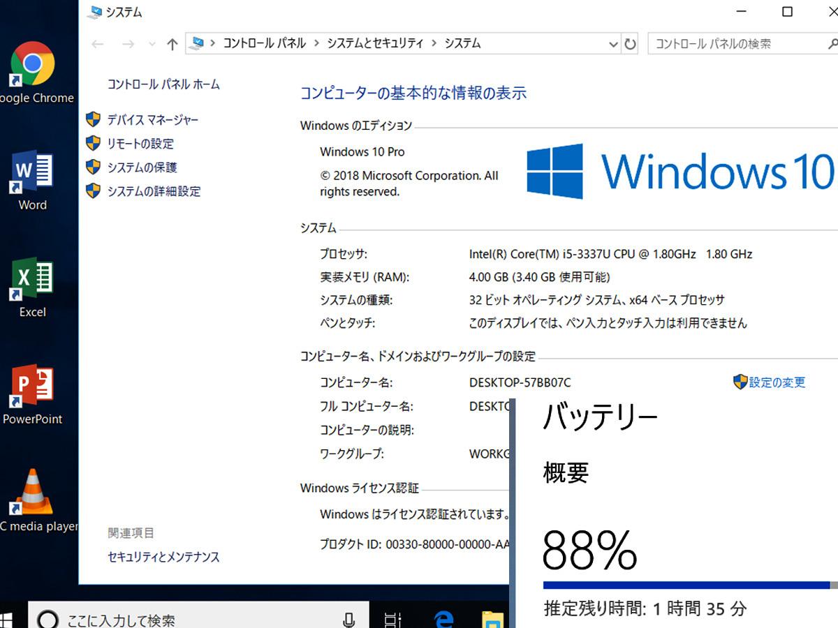 NEC Versa Pro UltraLite VJ18T 13.3ウルトラブック 4G/SSD128●OFFICE●動作良好きれいに_画像8