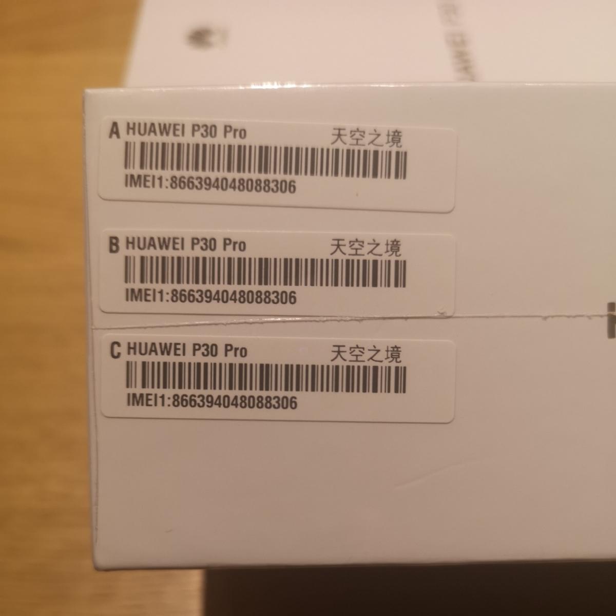 【新品未開封】【1円~売り切り】HUAWEI p30 pro SIMフリー 8GB+256GB VOG-L29_画像4
