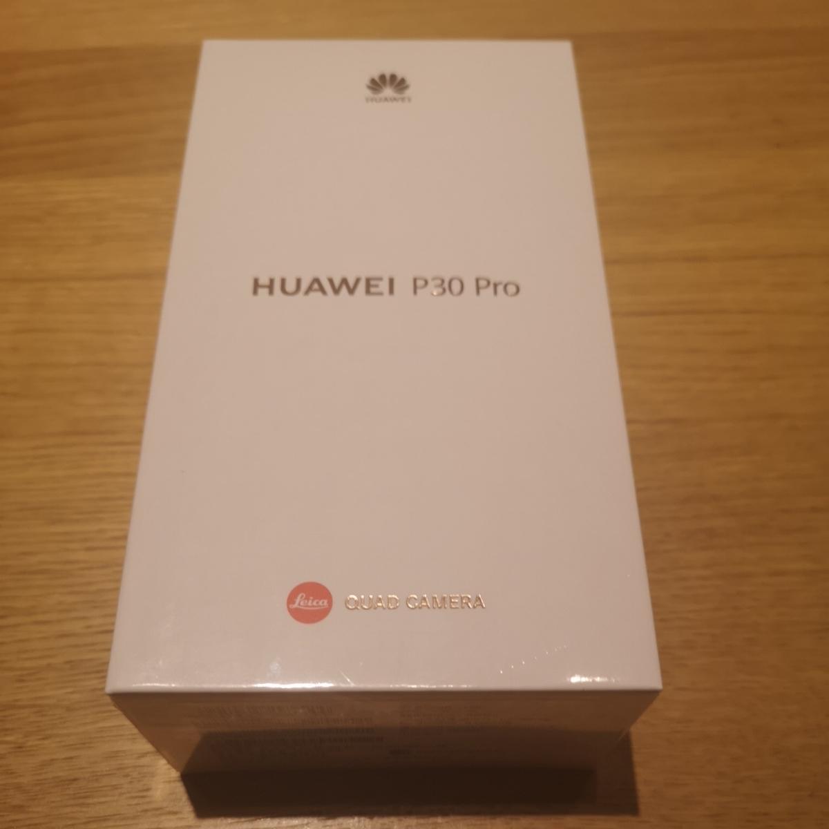 【新品未開封】【1円~売り切り】HUAWEI p30 pro SIMフリー 8GB+256GB VOG-L29