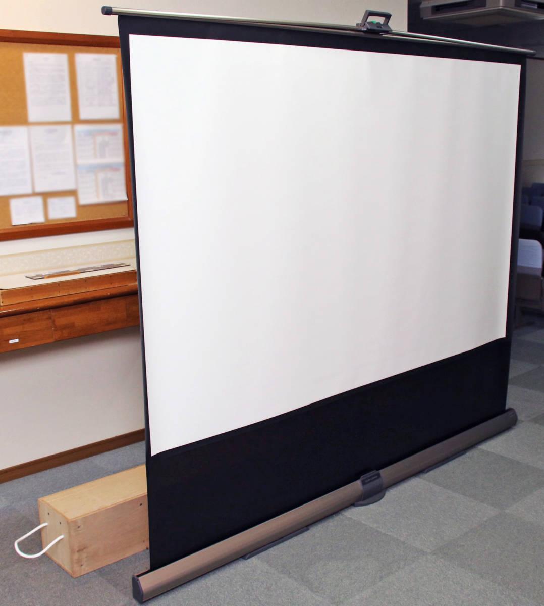 100インチ スクリーン IZUMI-KOSMO 「RS-100V」 プロジェクター