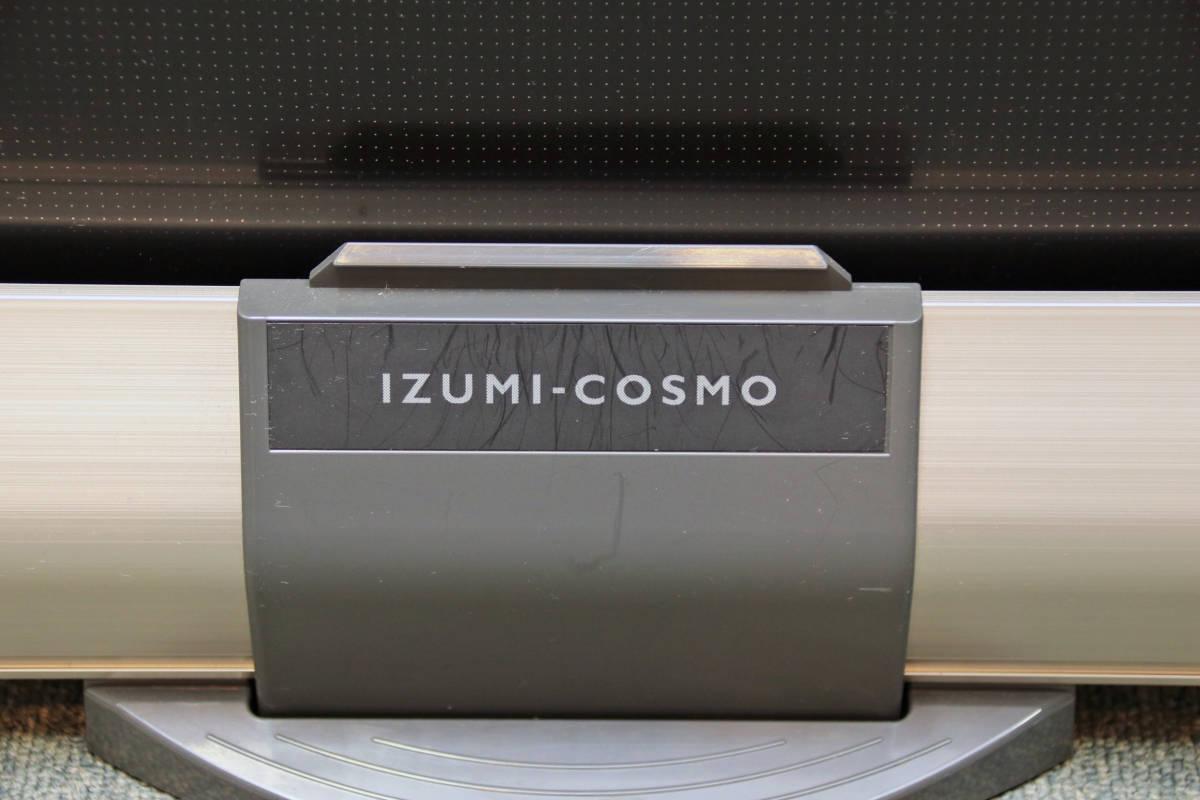 100インチ スクリーン IZUMI-KOSMO 「RS-100V」 プロジェクター_画像3