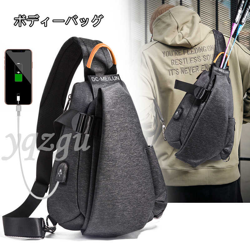 [ stylish ] one shoulder bag men's body bag high capacity business bag casual waterproof bicycle commuting charge port installing black A332