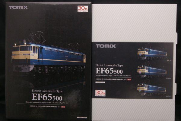 ★ TOMIX JR EF65 500形電気機関車(高崎機関区)セット限定品 ★