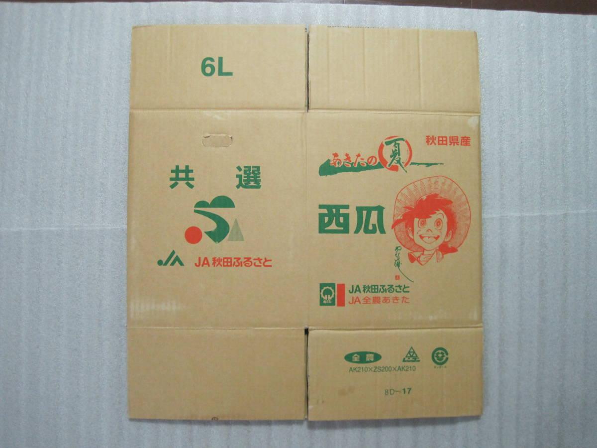 非売品 釣りキチ三平 イラスト入り スイカの箱 5種セット+袋・シール 矢口高雄 <1>_画像5