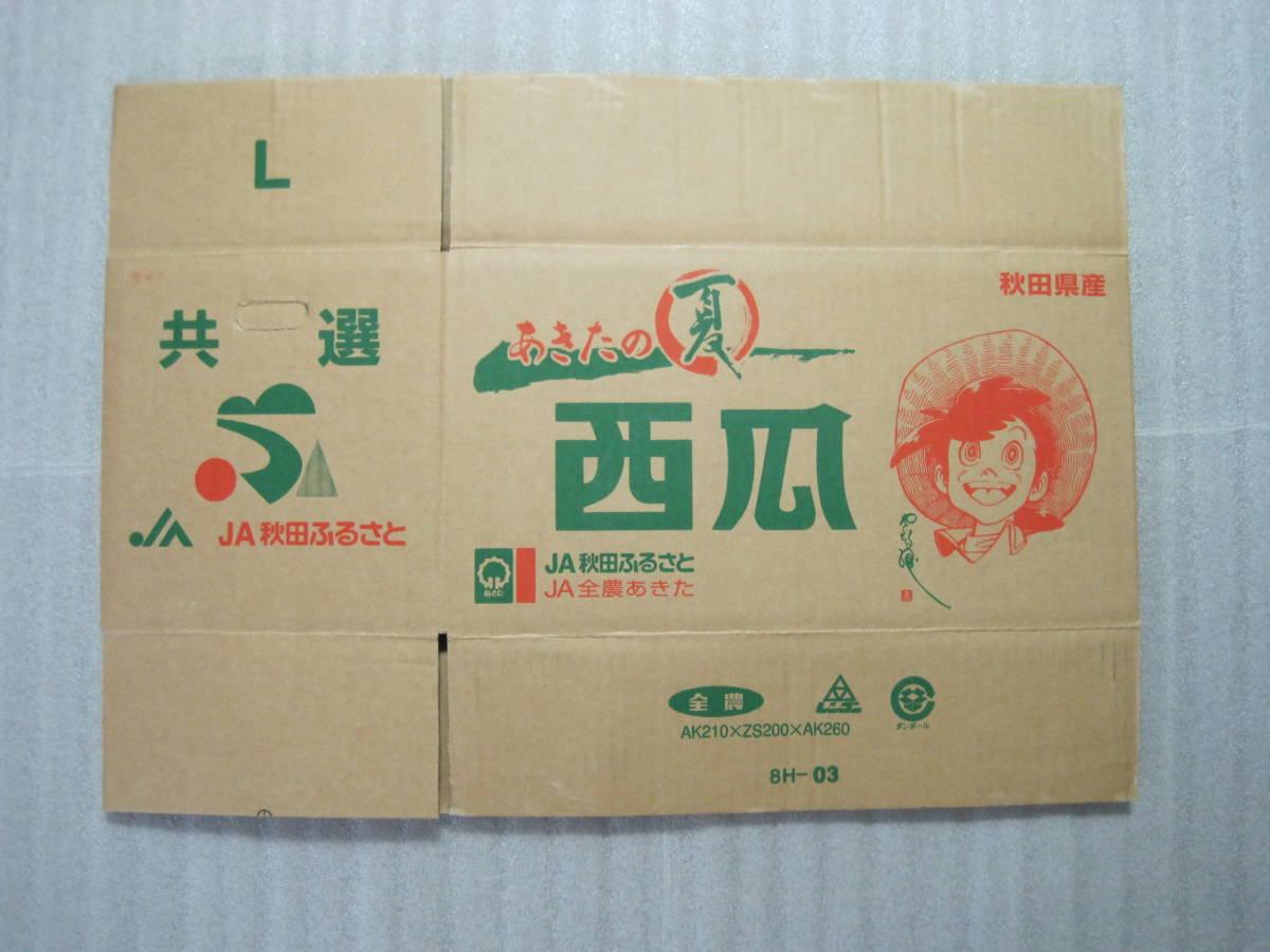 非売品 釣りキチ三平 イラスト入り スイカの箱 5種セット+袋・シール 矢口高雄 <1>_画像3