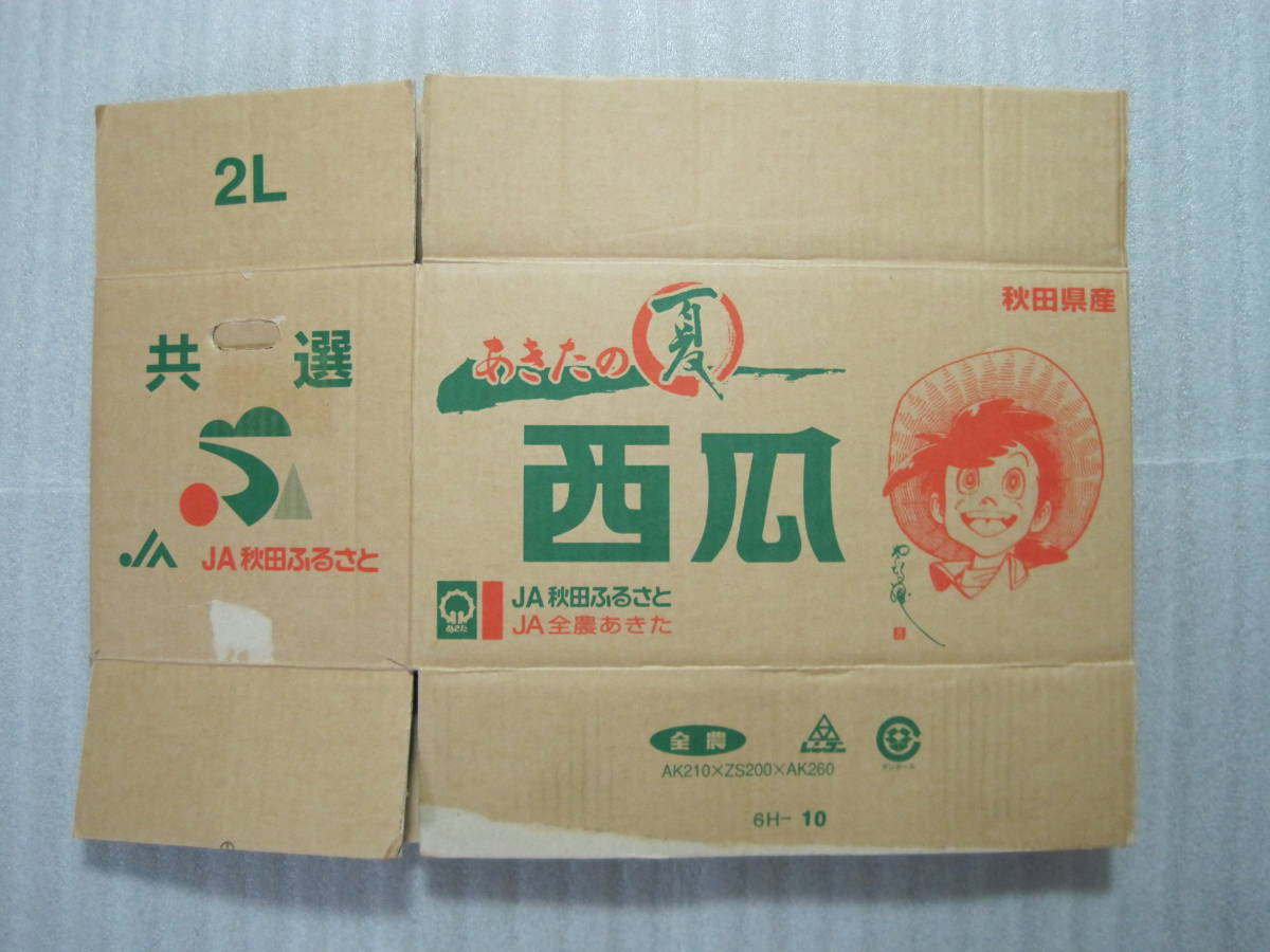 非売品 釣りキチ三平 イラスト入り スイカの箱 5種セット+袋・シール 矢口高雄 <1>_画像2
