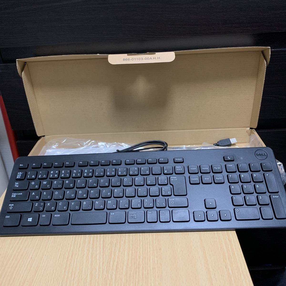 USBキーボード DELL