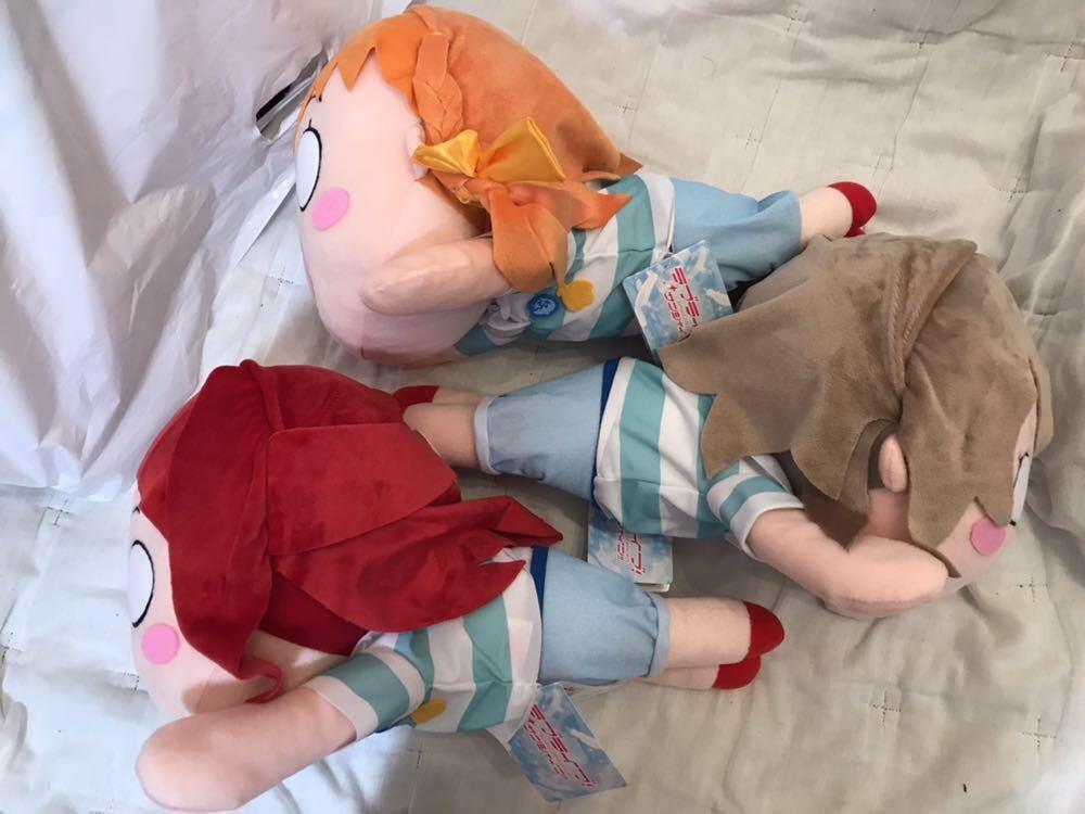 ラブライブ サンシャイン 寝そべりぬいぐるみ メガジャンボ 高海千歌 桜内梨子 渡辺曜 ボーダーシャツ 3種セット