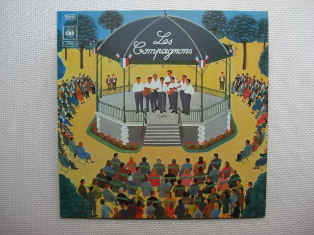 *【LP】Les Compagnons De La Chanson/Les Compagnons (S-64245)(輸入盤)_画像1