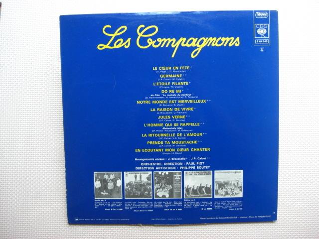 *【LP】Les Compagnons De La Chanson/Les Compagnons (S-64245)(輸入盤)_画像4