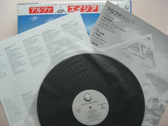 *【LP】エイジア/アルファ(25AP2650)(日本盤)シュリンク付_画像2