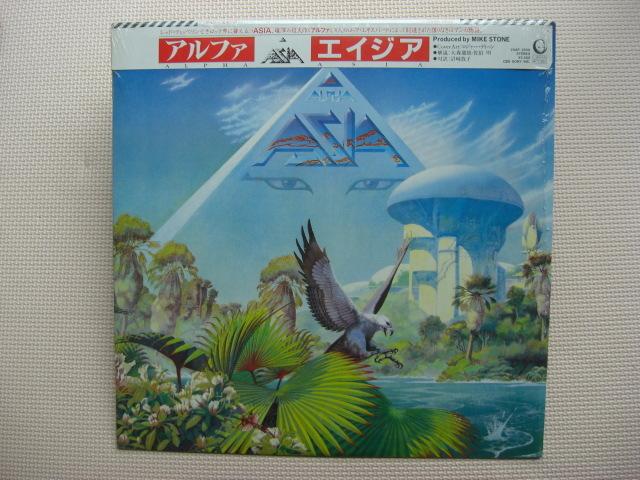 *【LP】エイジア/アルファ(25AP2650)(日本盤)シュリンク付_画像1
