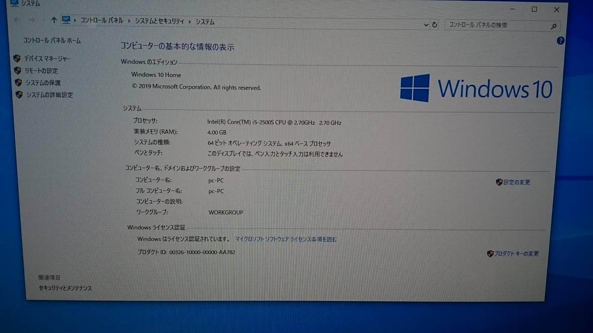 IMAC A1312 27インチ MID 2011 ダブルOS WINDOWS 10