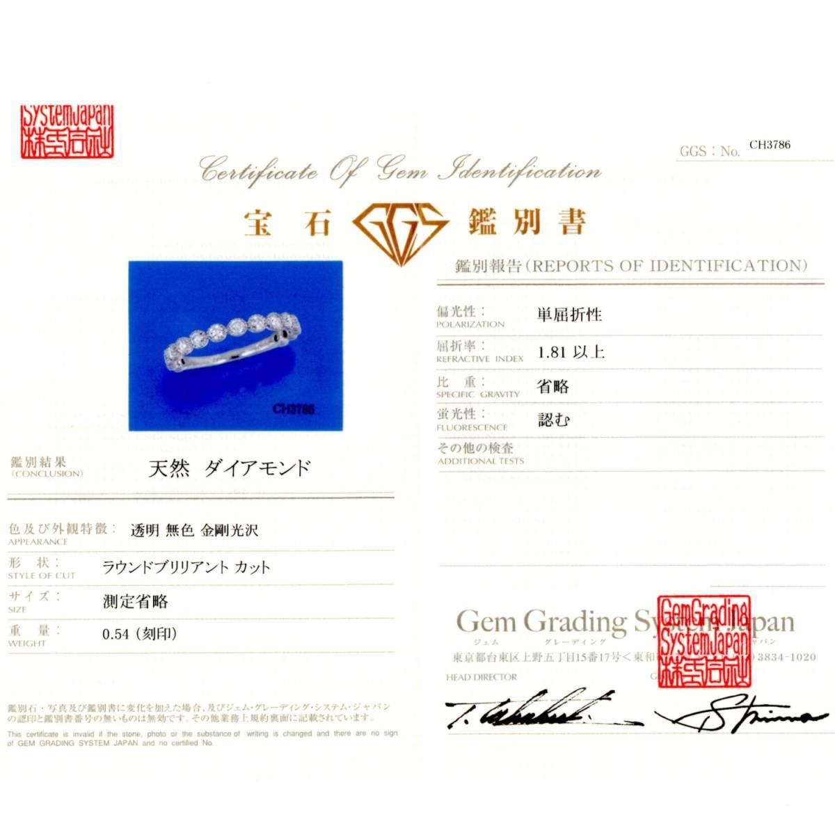 【size12号】Fカラーアップ天然diamond 0.54ct 極上 3/4エタニティリング【鑑別書付】_画像5