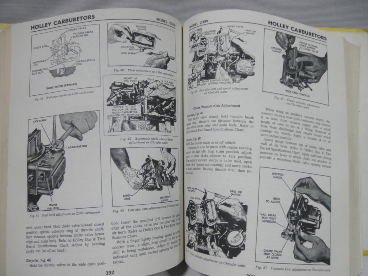 特殊本 英字本 技術本 エンジン エミッション コントロール マニュアル 22x28x5cm 768頁_画像3