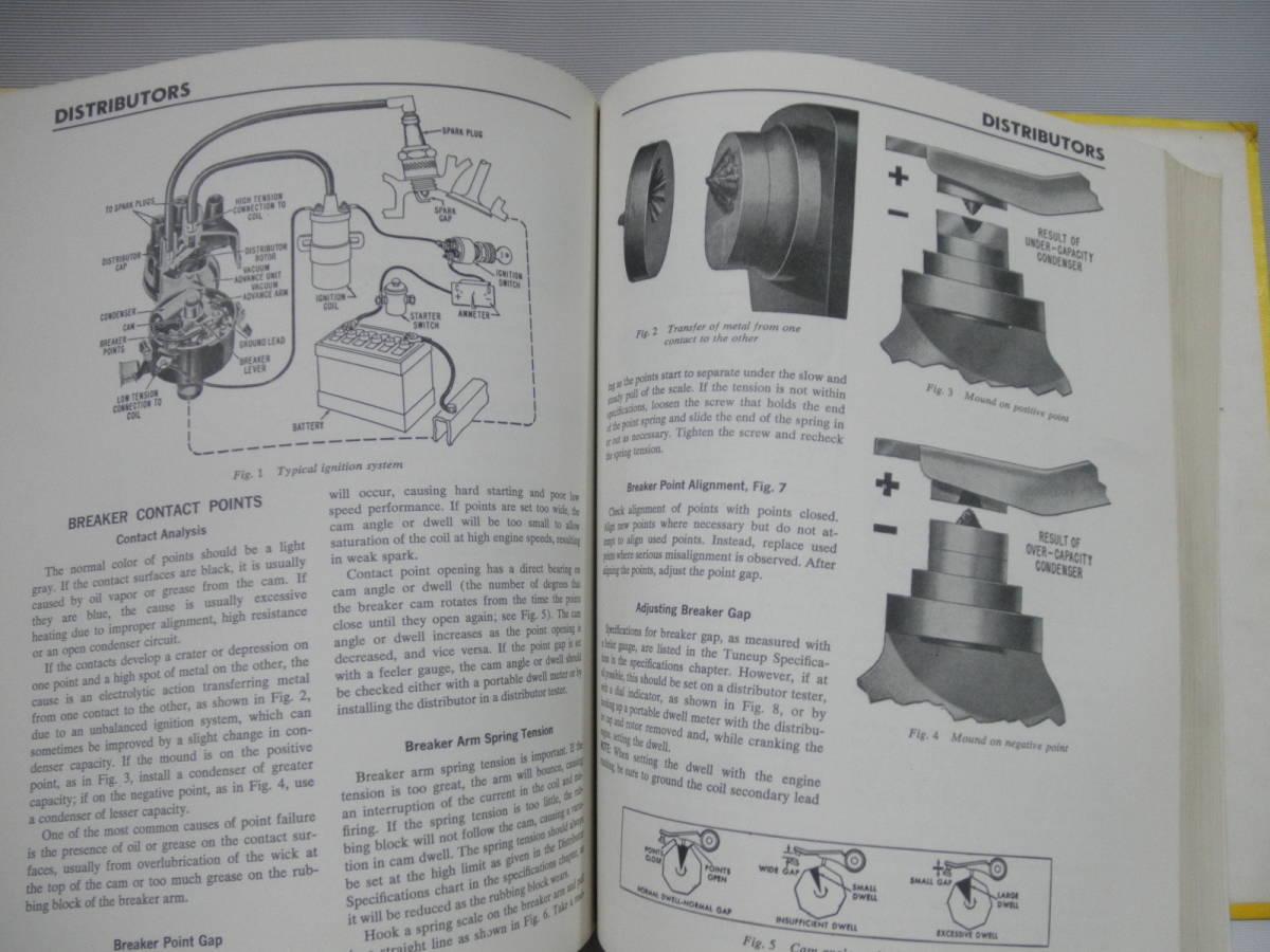 特殊本 英字本 技術本 エンジン エミッション コントロール マニュアル 22x28x5cm 768頁_画像5