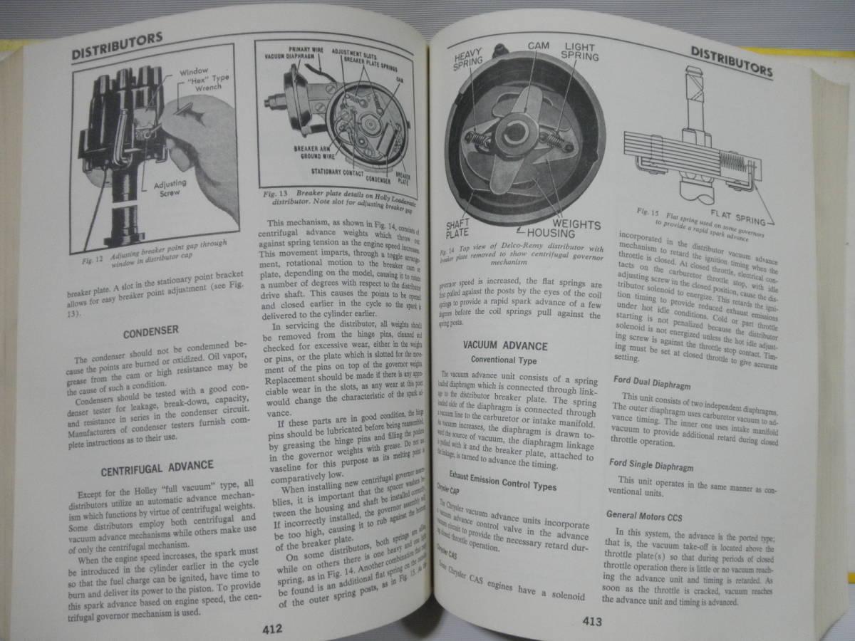 特殊本 英字本 技術本 エンジン エミッション コントロール マニュアル 22x28x5cm 768頁_画像6