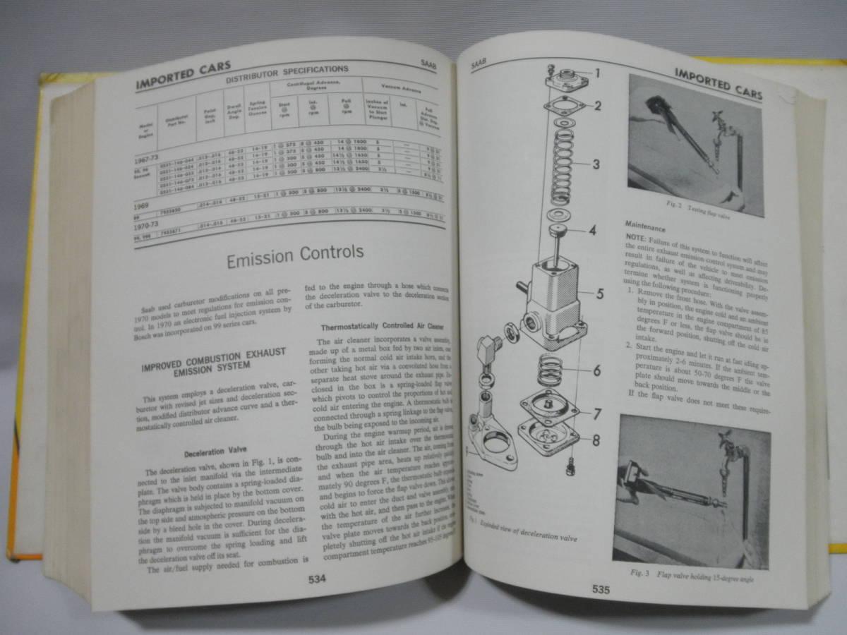特殊本 英字本 技術本 エンジン エミッション コントロール マニュアル 22x28x5cm 768頁_画像8