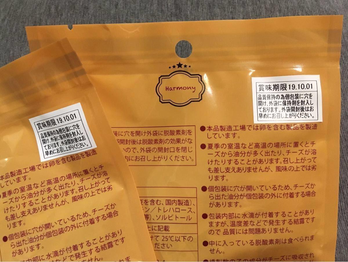 送料込【カズチー 3個セット】成城石井☆入手困難!! 指原莉乃_画像3