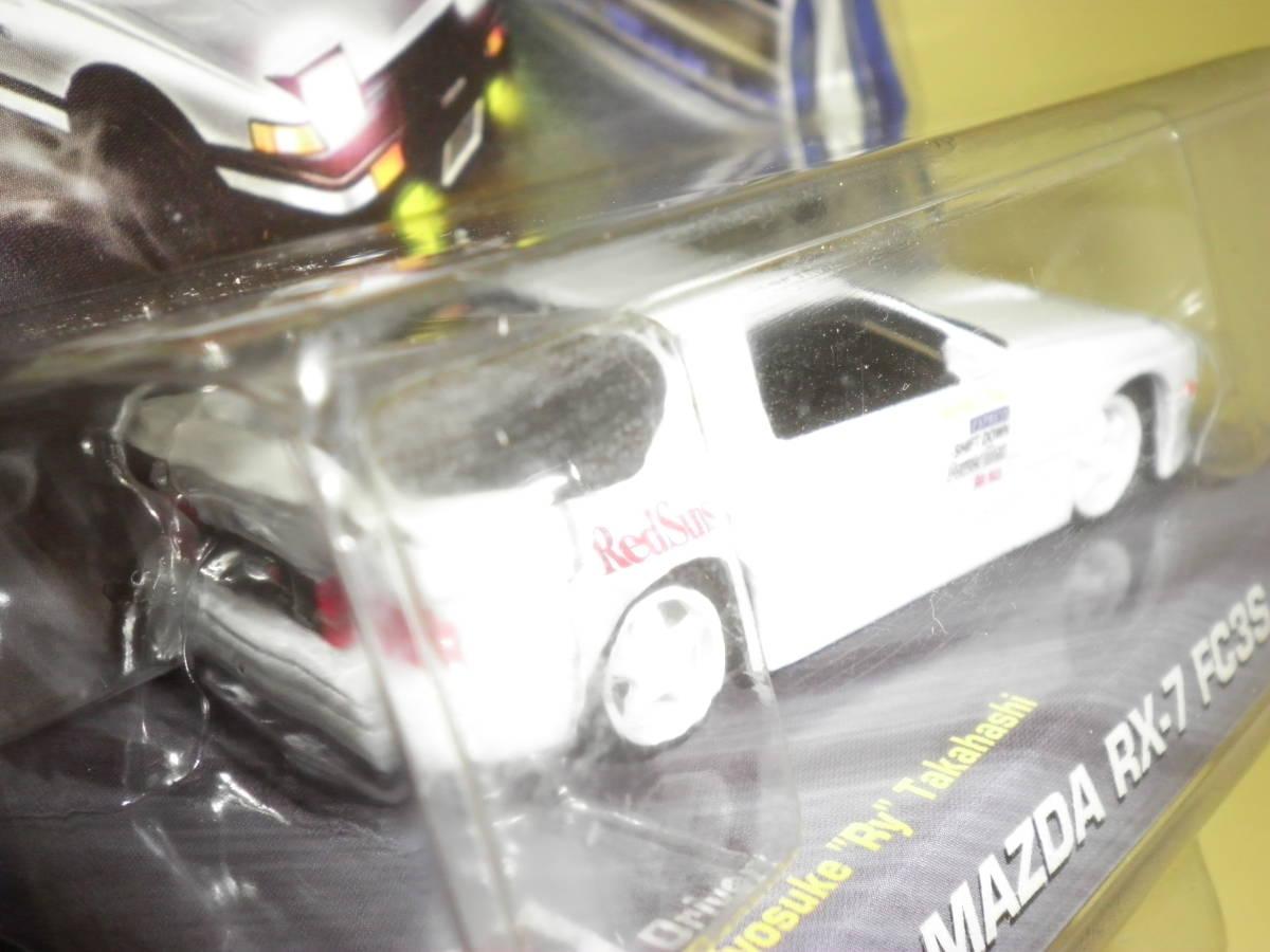 Jada Toys 1/64 イニシャルD RX-7 FC ホワイト 高橋啓介 新品未開封品_画像4