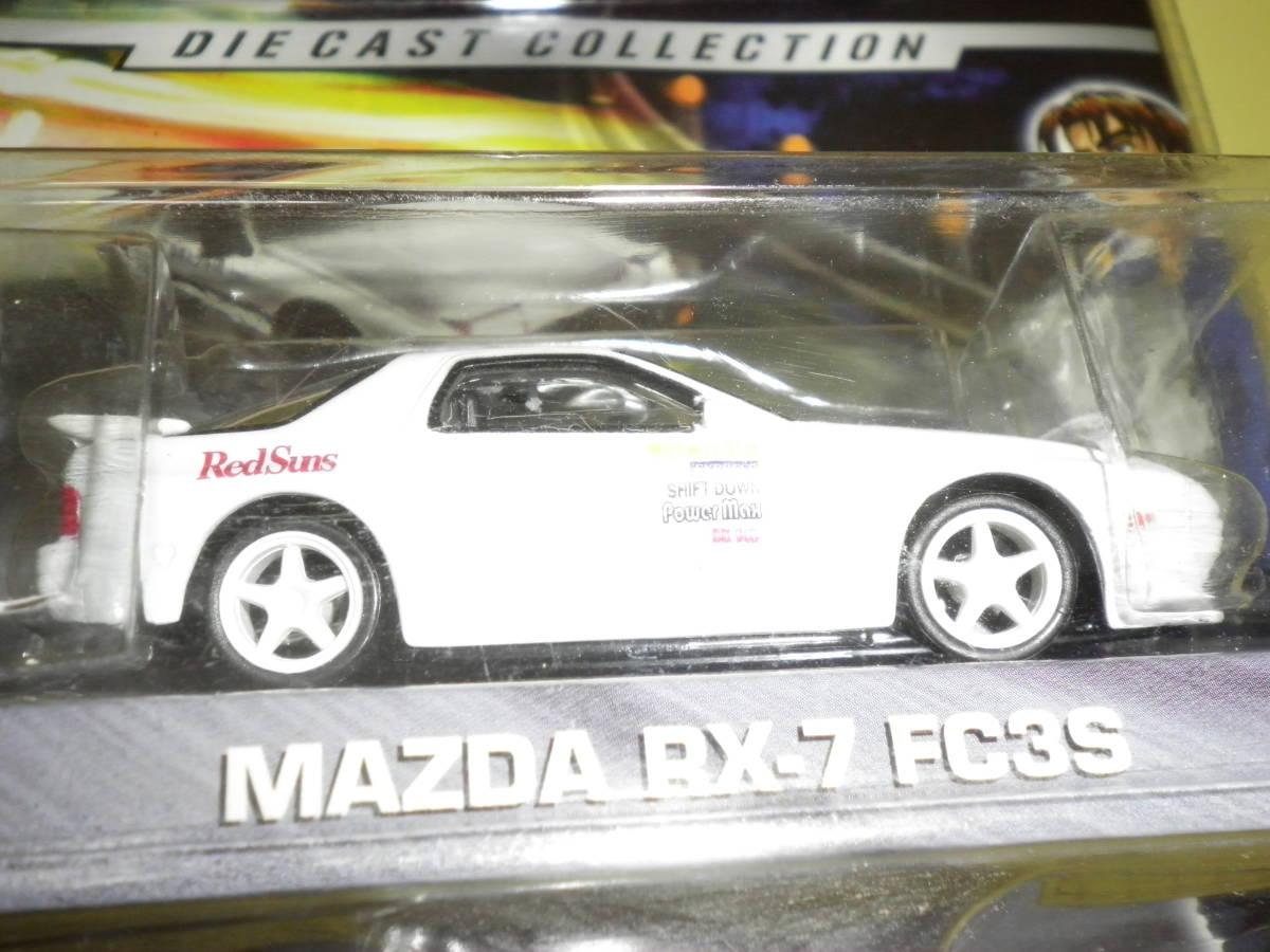 Jada Toys 1/64 イニシャルD RX-7 FC ホワイト 高橋啓介 新品未開封品_画像5