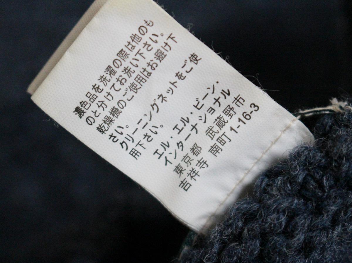エルエルビーン L.L.BEAN ★ ラム ウールニット クルーネック セーター サイズS/メンズ ケーブル ★_画像9