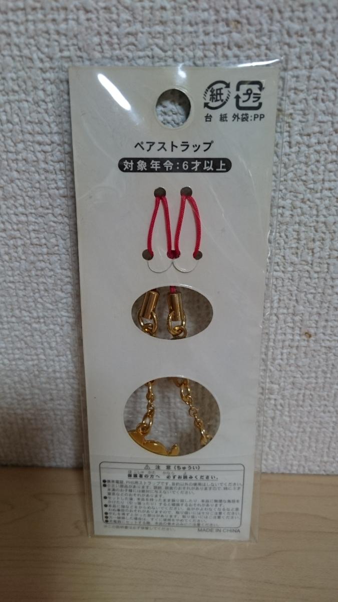TDR ミッキー&ミニー ペアストラップ 東京ディズニーリゾート _画像2