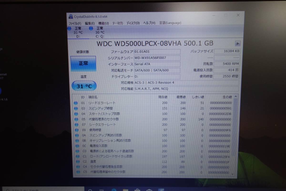 ★ストレージ1.0TB(新品SSD 512GB + HDD 500GB) ★大画面15.6インチ RAM 8.0GB Lenovo ThinkPad L540 Core i5-4200M 2.5GHz (2)_画像8