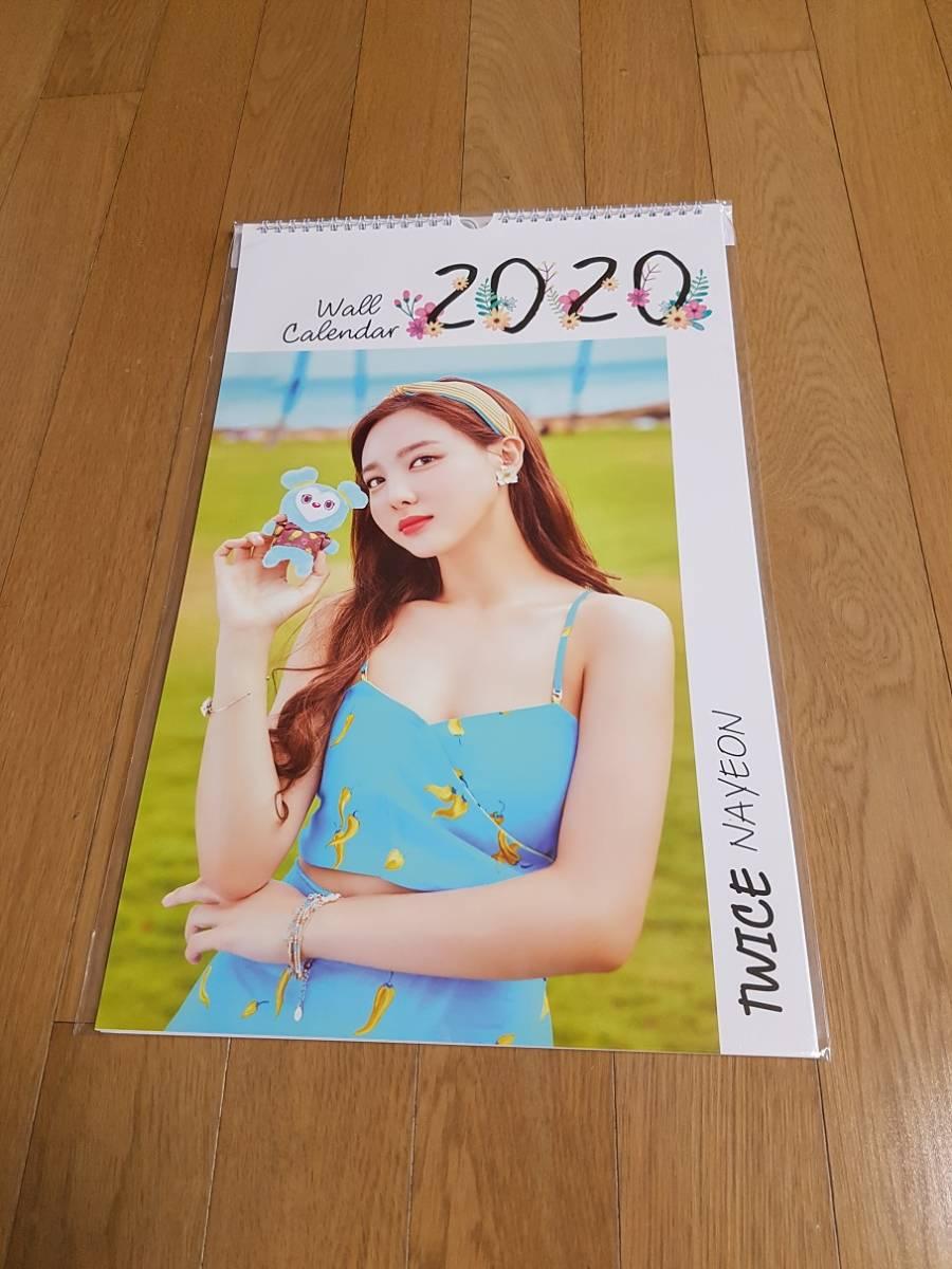 ☆New!■ナヨンNAYEON/TWICEトゥワイス■2020年度 壁掛けカレンダー☆韓国_画像1